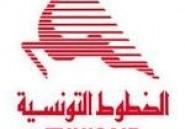 Tunisair se sépare de 2000 employés dans le cadre d'un plan social