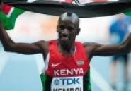 Athlétisme: Ezekiel Kemboi quitte la piste après Rio 2016