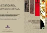 Exposition plastique collective maroco-qataris