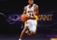 NBA : Kobe Bryant vise deux bagues