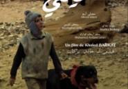 """""""Titi"""" le film de Khaled Barkat en avant-première ce soir"""