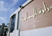 Algérie : le top 10 des ministères les plus riches en 2014