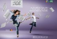 Salon International du Livre d'Alger 2013 : hommages poignants, religion, et…. BD au programme !
