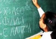 Algérie : Faut-il rendre obligatoire l'enseignement du Tamazight ?