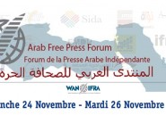 Le 6ème Forum de la Presse Arabe Indépendante / Arab Free Press Forum, Tunis 24-26 novembre 2013