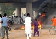 Nigeria: une explosion dans une université fait 8 morts et 12 blessés