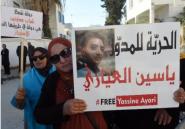 Libération conditionnelle pour le blogger tunisien Yassine Ayari