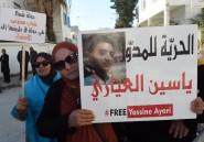 """Tunisie: peine réduite en appel pour un blogueur accusé d'""""atteinte"""