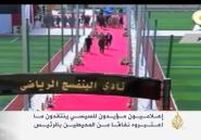 VIDEO. Le président égyptien parade sur un tapis rouge de 3km dans un quartier populaire