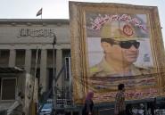 Les autorités égyptiennes veulent punir les parents des terroristes