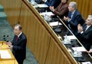Côte d'Ivoire: l'ONU lève les dernières sanctions et retirera sa mission mi-2017