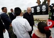 L'état d'urgence prolongé de trois mois en Tunisie