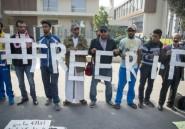 """Maroc: 11 mineurs devant la justice pour """"manifestation non autorisée"""" (avocat)"""