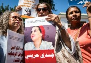 """Maroc: des centaines de femmes se déclarent """"hors-la-loi"""" pour défendre leur liberté"""