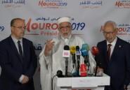 Tunisie: le parti d'inspiration islamiste Ennahdha, entre système et révolution