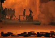 Tunisie: 11 arrestations après des troubles nocturnes dans le centre-ouest