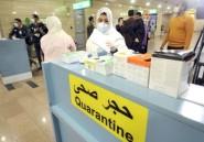 Coronavirus: l'Egypte interdit l'entrée des citoyens qataris
