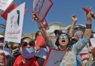 Tunisie: des manifestants réclament le départ du chef du Parlement