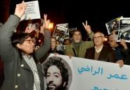 Le Maroc réfute un rapport d'Amnesty sur l'espionnage d'un journaliste