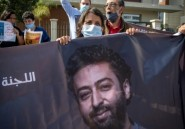 Maroc: le journaliste Omar Radi, détenu depuis fin juillet, chez le juge d'instruction