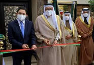 Sahara occidental: Bahreïn et Haïti ouvrent