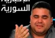 Les télés syriennes diffusent la vidéo du Tunisien sur chaise roulante parti au jihad