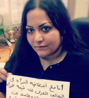 femme arabe pour mariage