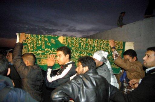 Les funérailles d'Abdelwahab Zeidoun, le 24 janvier 2012 à Rabat AFP Mustapha Houbais