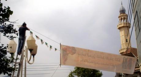 Banderole pour le Panaf (Blida), by amekinfo via Flickr CC
