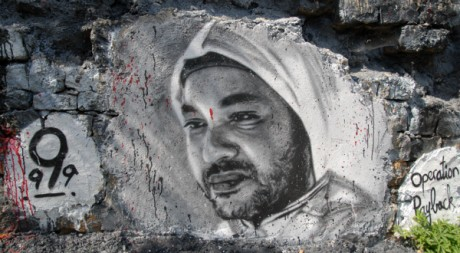 Mohammed VI, painted portrait DDC_5123, by Abode of Chaos via Flickr CC