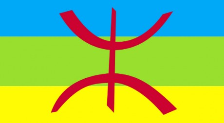 Acenyal Amazigh - Berber_Flag, by Moroccan Berber via Flickr CC