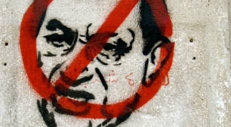 Prosecute Mubarak, by Gigi Ibrahim via Flickr CC