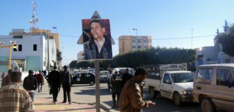 Effigie de Mohammed Bouazizi, 2011, Sidi Bouzid. © AFP