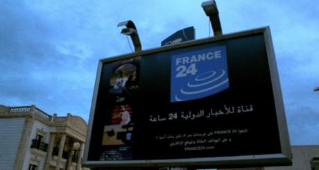 Panneau publicitaire de France 24 en Tunisie. © Amine Boufaied