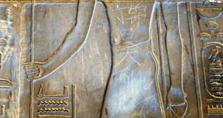 photographie du graffiti sur le corps du dieu Amon. Crédit: Sina Weibo