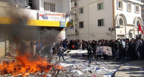 Manifestation de jeunes à gafsa, novembre 2013 / AFP