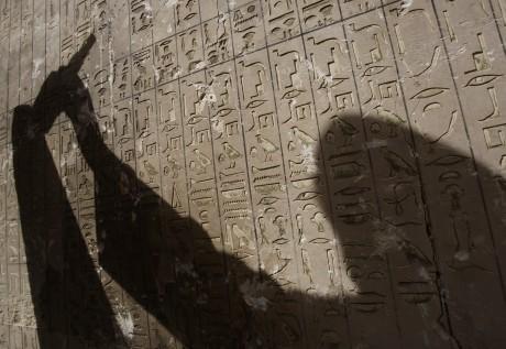 Saqqara sud du Caire. REUTERS/Amr Abdallah Dalsh