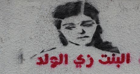 """The girl is like the boy"". Photo Gigi Ibrahim via Flickr"