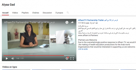 Capture d'écran de la chaîne d'Aliaa Gad sur YouTube. DR