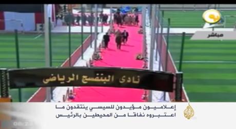 Capture d'écran d'Al-Jazeera. DR.