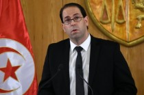 Tunisie: avant le vote du Parlement, le gouvernement d'union appelle
