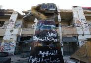 Où sont passés les milliards de Kadhafi ?