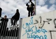 Gafsa, berceau d'une nouvelle révolution