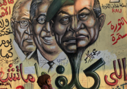 Egypte: Le «coup d'Etat» ne date pas d'hier