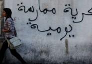 Avant Ghannouchi, c'était comment?