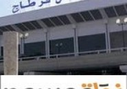 Aéroport de Tunis-Carthage : Nawaat dévoile l'existence d'un corps sécuritaire lié à Ennahdha