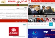 A Cyber Survey of Tunisian Political/Metaphysical Parties