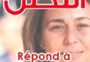 Ettakatol répond aux propos de Karima Souid