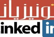 Tunisie : L'opérateur Tunisiana recrute sur LinkedIn