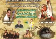 L'association Tairi n wakal célèbre à Tiznit le deuxième anniversaire de la reconnaissance constitutionnelle de l'amazighe